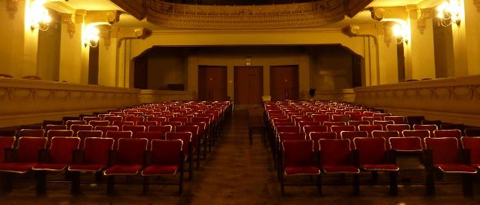 Cinéma de l'université d'Athènes