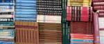 Cafés et librairies d'Athènes