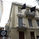 Un squat à Athènes
